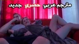 كوافير الشراميط بورن سكس أجنبي مترجم عربي بورن سكس مترجم عربي ...