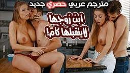 انطونيو - أفلام سكس حصرية عربي مجانا | أفلام سكس بورن عربية