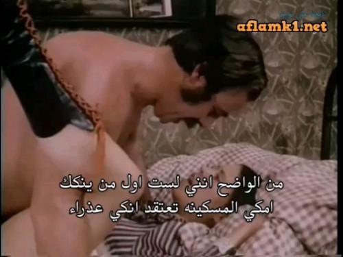 بورن سكس مترجم عربى داني والسباكة الممحونة افلام بورن سكس مترجمه