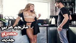 بورن سكس مترجم عربي زوجة الاب تمص افضل جزء1 افلام بورن سكس مترجمه عربى بورن سكس احترافي مترجم عربي-بورن سكس مترجم