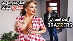 بورن سكس امهات مترجم عربي احترس من رغباتك بورن سكس محارم مترجم-بورن سكس محارم