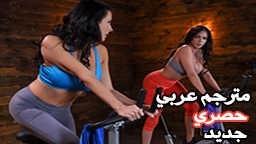 السحاقيات - أفلام سكس حصرية عربي مجانا | أفلام سكس بورن عربية