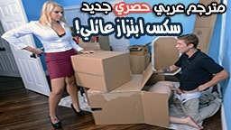 بورن سكس ديوث مترجم عربي ابني ينيك زوجتي بورن سكس محارم مترجم عربي-بورن سكس محارم