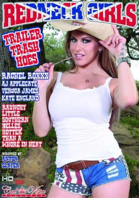 افلام بورن سكس الفتيات المتخلفون عاملين النظافة Redneck Girls Trailer Trash Hoes- بورن سكس أجنبي