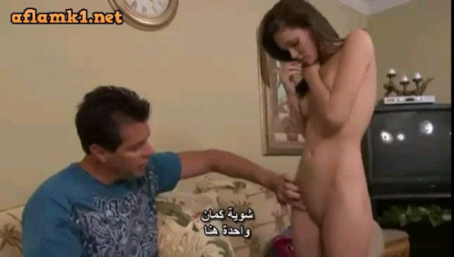 بورن سكس محارم عربى ولد صغير مراهق ينيك امة بأوضاع نار-بورن سكس محارم
