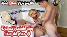 الأزبار - أفلام سكس حصرية عربي مجانا | أفلام سكس بورن عربية