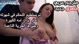 بورن سكس شيميل مترجم عربى الشيميل الممحونة وافطار الكس افلام بورن ...