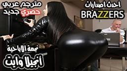 بورن سكس مترجم عربي الأمر كله داخل العائلة بورن سكس محارم مترجم بورن سكس امهات مترجم-بورن سكس محارم