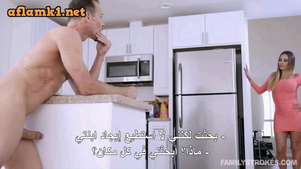 رغبة - أفلام سكس حصرية عربي مجانا | أفلام سكس بورن عربية