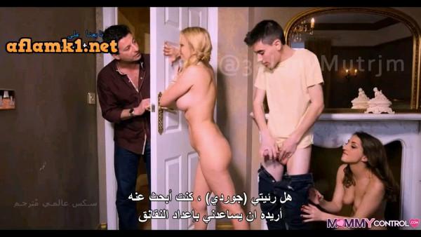 نيك مترجم hd - أفلام سكس حصرية عربي مجانا | أفلام سكس بورن عربية