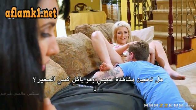 ولام - أفلام سكس حصرية عربي مجانا | أفلام سكس بورن عربية
