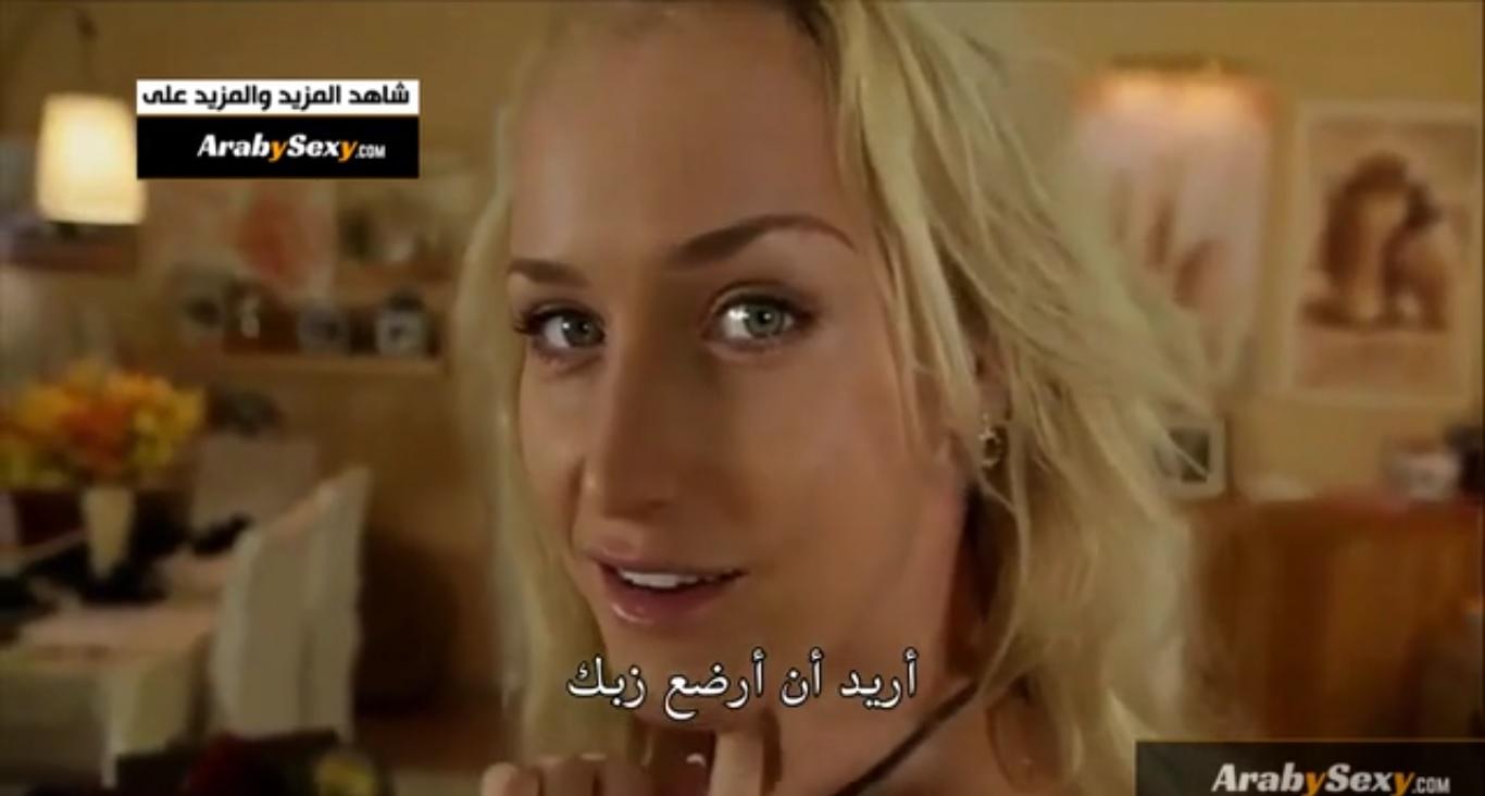 نيك الخالة زوجة الأب بعنوان البنطال الجديد   افلام بورن سكس مترجم-بورن سكس مترجم