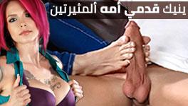 اغتصاب بورن سكس مترجم – يغتصب أخته ألمثيرة-بورن سكس مترجم