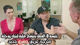 طويله - أفلام سكس حصرية عربي مجانا   أفلام سكس بورن عربية