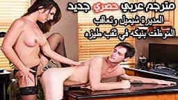 شيميل عرب