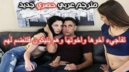 بورن سكس مترجم عربي الاخت الكبرى تتستر على اختها واخوها الأصغر افلام بورن سكس مترجمه عربى-بورن سكس مترجم