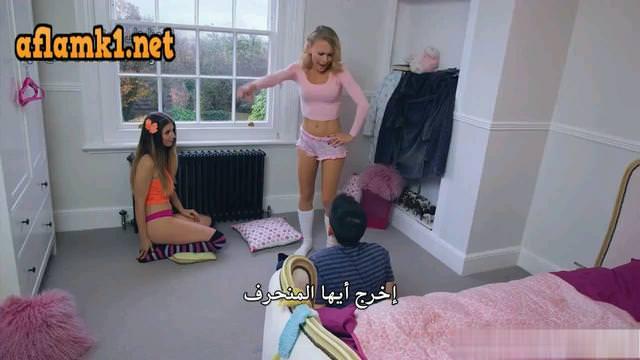 صديقهما - أفلام سكس حصرية عربي مجانا   أفلام سكس بورن عربية