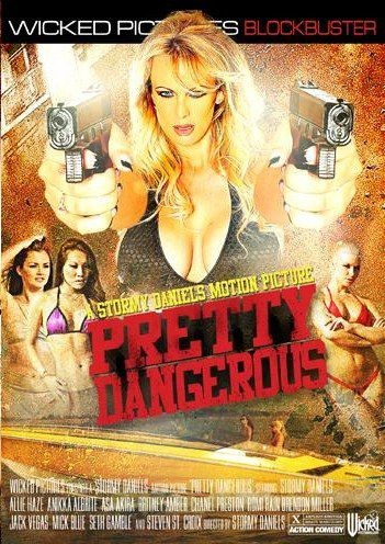 فيلم البورن سكس جميلة وخطيرة Pretty Dangerous- بورن سكس أجنبي
