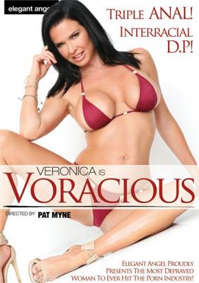 افلام نيك نار Veronica Is Voracious- بورن سكس أجنبي