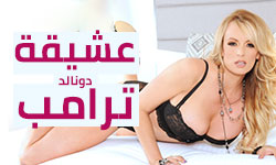 الغرامي - أفلام سكس حصرية عربي مجانا | أفلام سكس بورن عربية