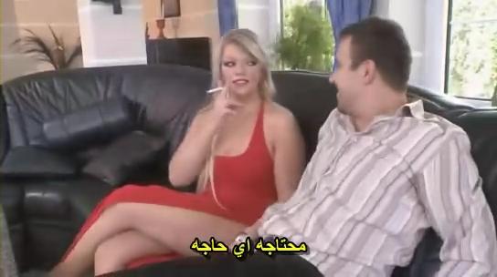 بورن سكس عربى مصرية مرات اخوه الفرسه ويخلعها هدومها ويلحس كوسها ويمتعها-بورن سكس عربي