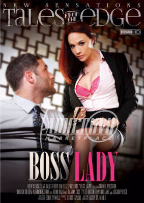 افلام بورن سكس صديقتى الممحونة Boss Lady (2015)- بورن سكس أجنبي