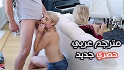سكس اجنبى اخ ينيك اخته أفلام سكس حصرية عربي مجانا أفلام سكس