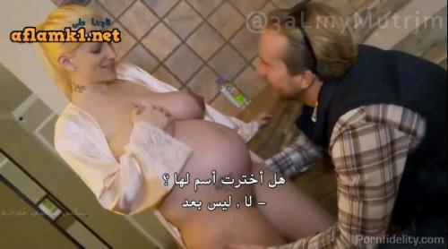 الحامل - أفلام سكس حصرية عربي مجانا   أفلام سكس بورن عربية