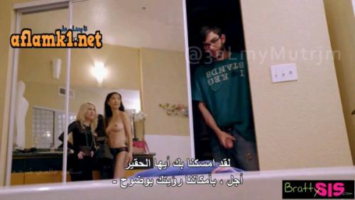 نيك اختى المرهقة العذراء ج 1 بورن سكس مترجم-بورن سكس مترجم