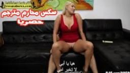 بورن سكس مترجم عربي - الكعك بلبن الزبر - افلام بورن سكس مترجمة عربي نيك مترجم عربي-بورن سكس مترجم