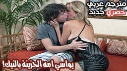 بورن سكس مترجم عربى مواسة امي الحزينة افلام بورن سكس مترجمه عربي