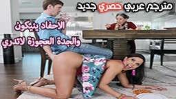 جيدة - أفلام سكس حصرية عربي مجانا | أفلام سكس بورن عربية