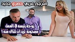 بورن سكس مترجم عربى - حصريا سلسلة ملكات العرش جزء 1- افلام بورن ...