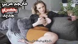 taboo - أفلام سكس حصرية عربي مجانا | أفلام سكس بورن عربية