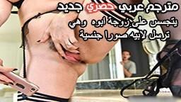 بورن سكس مترجم عربي التجسس على زوجة أبي المثيرة افلام بورن سكس مترجمه عربى بورن سكس أجنبي مترجم-بورن سكس مترجم