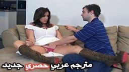 بورن سكس مترجم عربي ابني هو الرجل الوحيد في حياتي افلام بورن سكس مترجمه عربى بورن سكس تابو مترجم بورن مترجم-بورن سكس مترجم