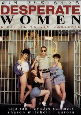 افلام بورن سكس كلاسيك المرأة اليائسة Desperate Women (1985)- بورن سكس أجنبي