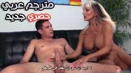 بورن سكس مترجم عربي الجدة تعلم حفيدها النيك بورن سكس جدات مترجم ...