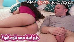 طرية - أفلام سكس حصرية عربي مجانا | أفلام سكس بورن عربية