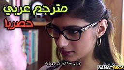 تحميل افلام سكس مثيرة - أفلام سكس حصرية عربي مجانا | أفلام سكس ...