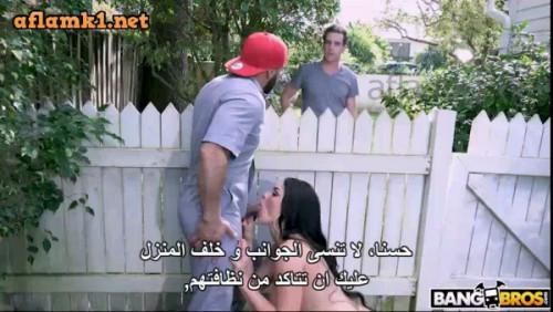 بورن سكس مترجم جديد بنت الجيران الممحونة افلام نيك مترجمة-بورن سكس مترجم