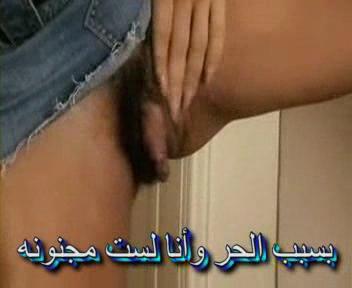 الممرضه المحترفه مترجم-بورن سكس مترجم