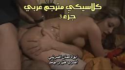 ايطالي - أفلام سكس حصرية عربي مجانا | أفلام سكس بورن عربية
