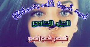 شاهد متعه ممحونه بتضرب نفهسا وتاخده فى طيزها-بورن سكس عربي