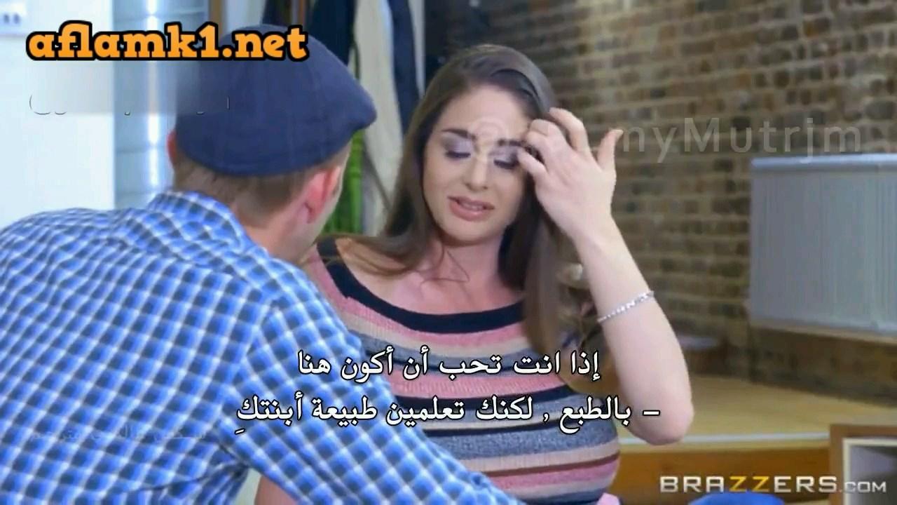 اخت زوجتي الشرموطة الجزء 2 بورن سكس مترجم-بورن سكس مترجم