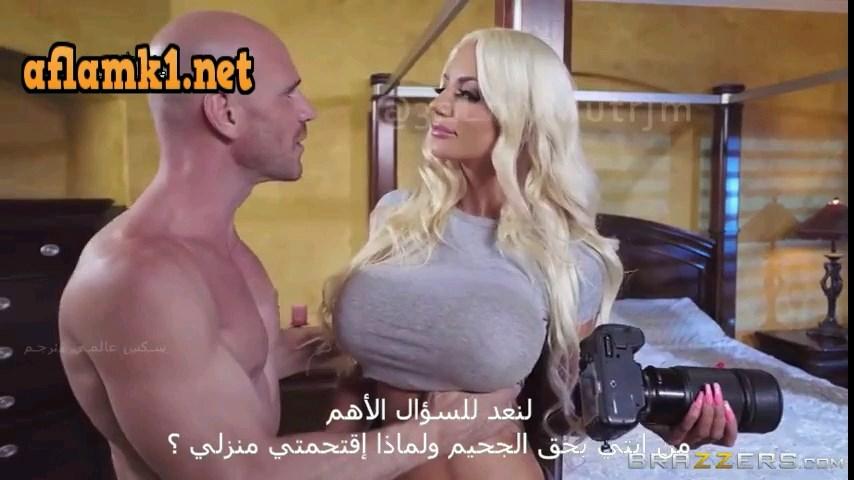 مقابل - أفلام سكس حصرية عربي مجانا | أفلام سكس بورن عربية