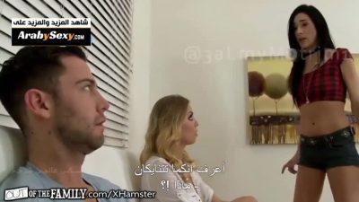 سكس نيك الام أفلام سكس حصرية عربي مجانا أفلام سكس بورن عربية