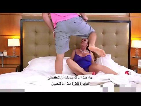 أردنية تتناك من إبنها كالقحبة في الشوارع نآار مترجم-بورن سكس أردني