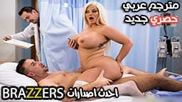 بورن سكس سحاقيات مترجم عربي الطلاق من أجل السحاق بورن سكس برازرز مترجم عربى-بورن سكس سحاق