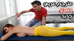 تدليك - أفلام سكس حصرية عربي مجانا | أفلام سكس بورن عربية